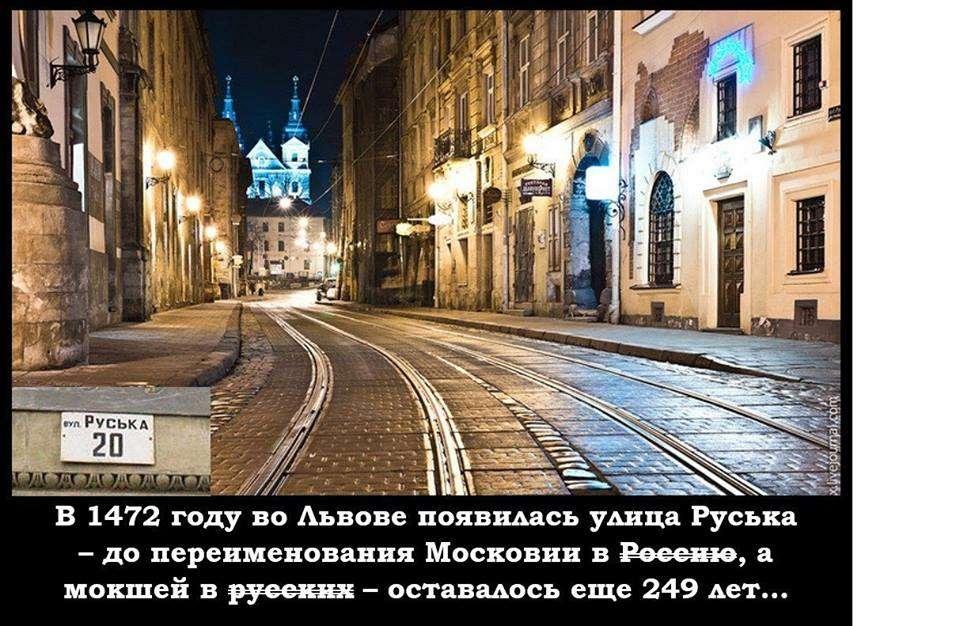 Связанные с РФ силы пытались дестабилизировать ситуацию в Македонии и помешать сближению с НАТО, - премьер Заев - Цензор.НЕТ 3253